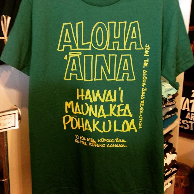 Merch_HawaiianForce.jpg