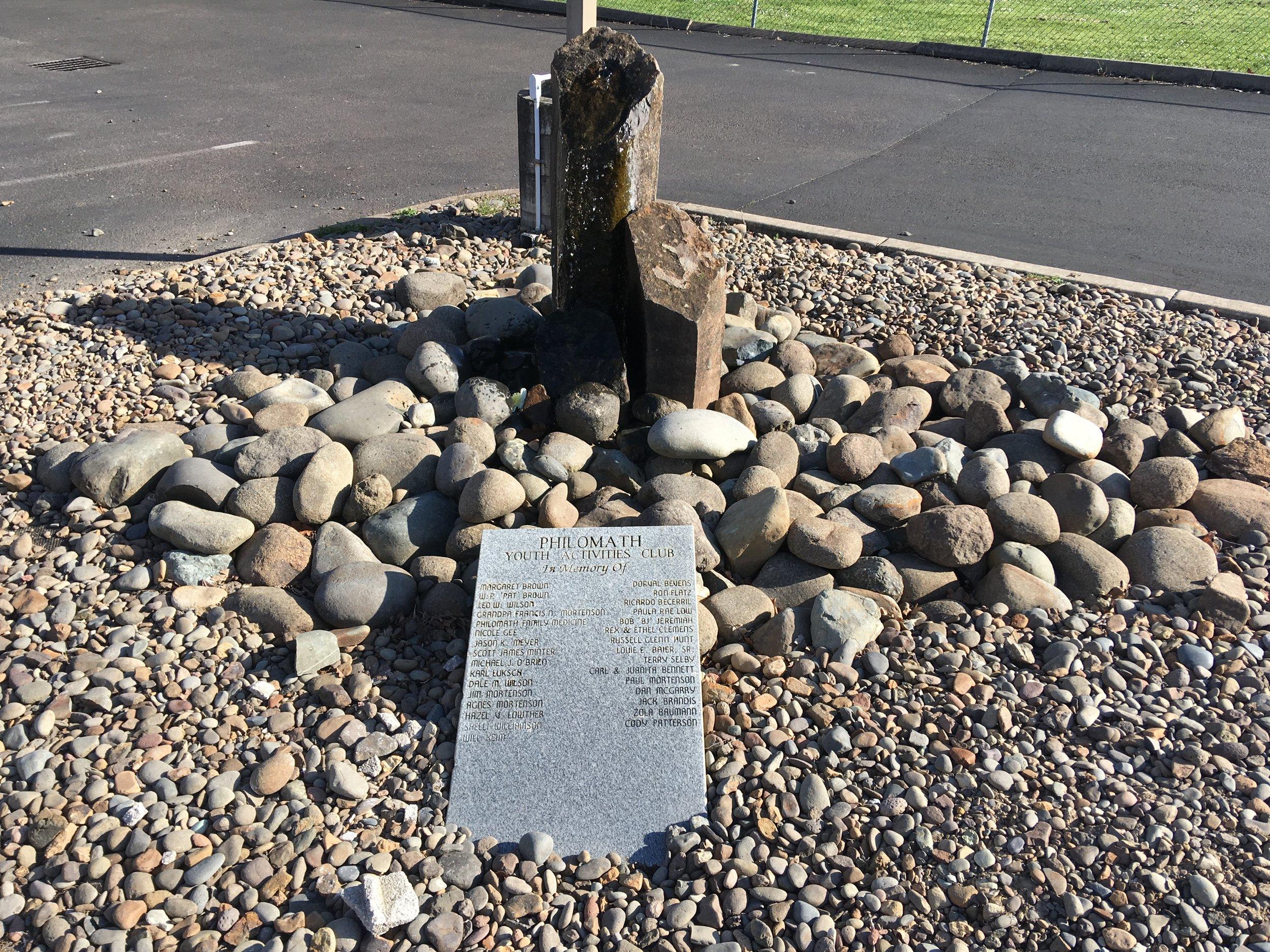 Memorial Fountain 1.JPG