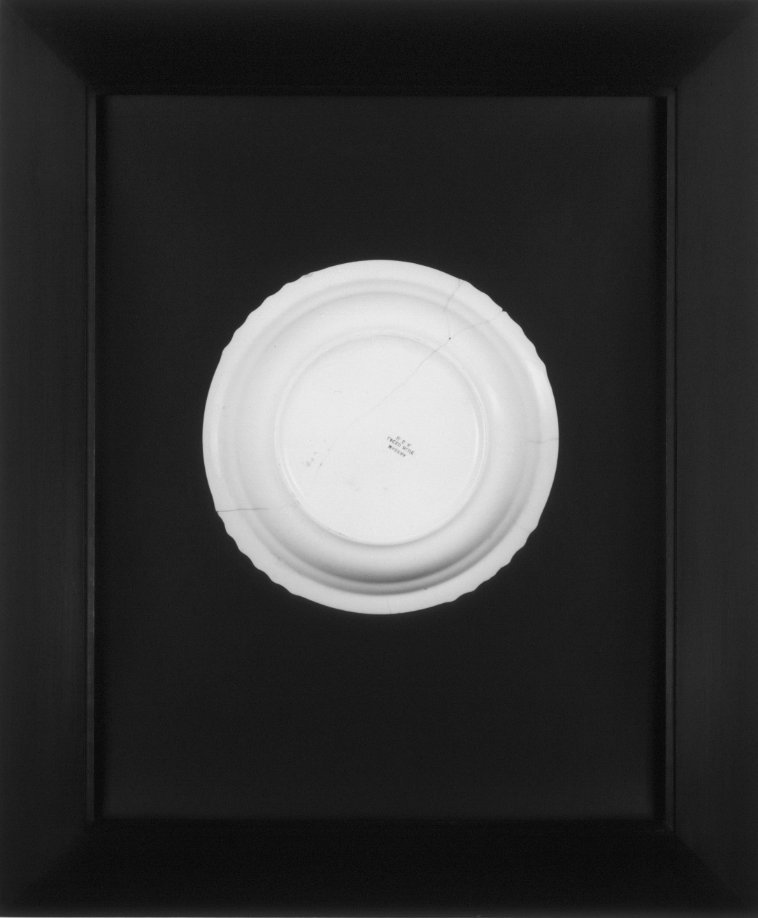 Dish (framed)