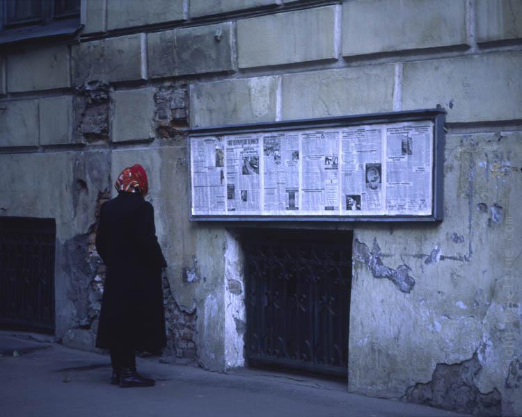 St Petersburg, Russia, 1997