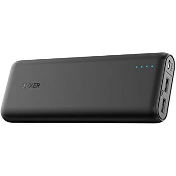 Portable charger which I wish it was a bit lighter