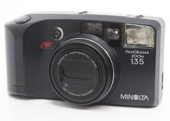 Minolta Panorama Zoom 135 (Battery powered film camera)