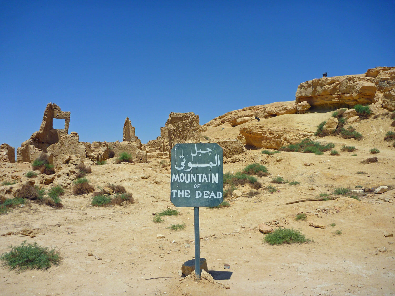 egypt-siwa-oasis-mountain-dead-tomb-crypt-ancient.jpg