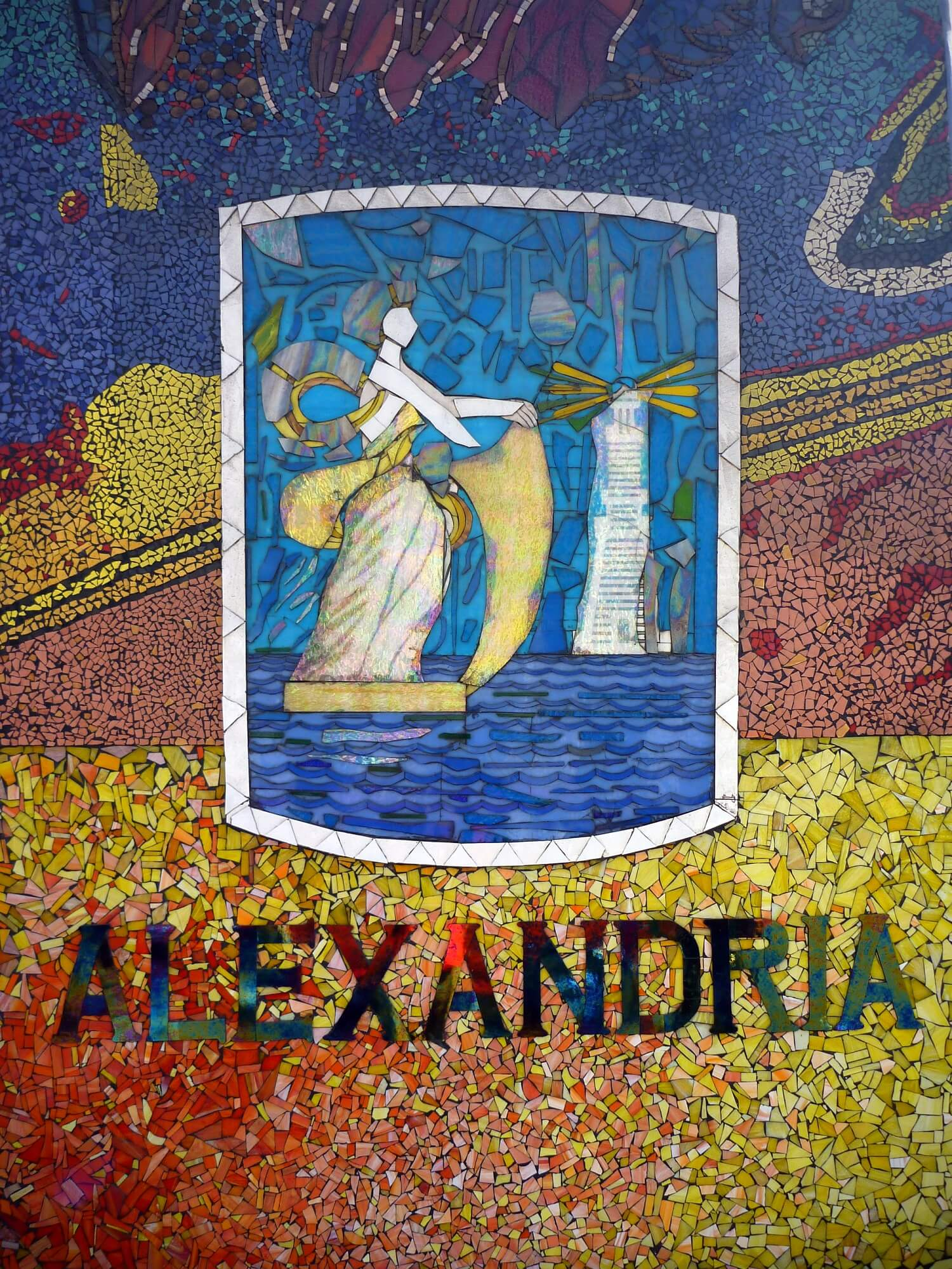 egypt-alexandria-mosaic-lighthouse.jpg