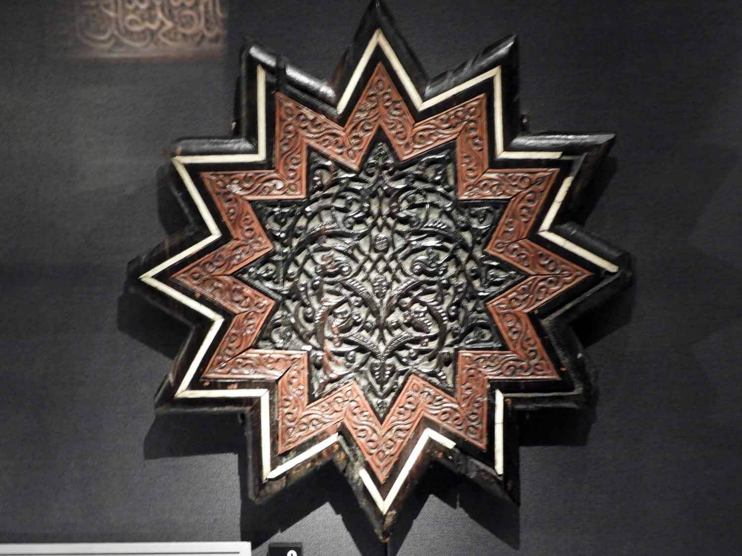 denmark-copenhagen-david-collection-museum-muslim-islam-art-star.JPG