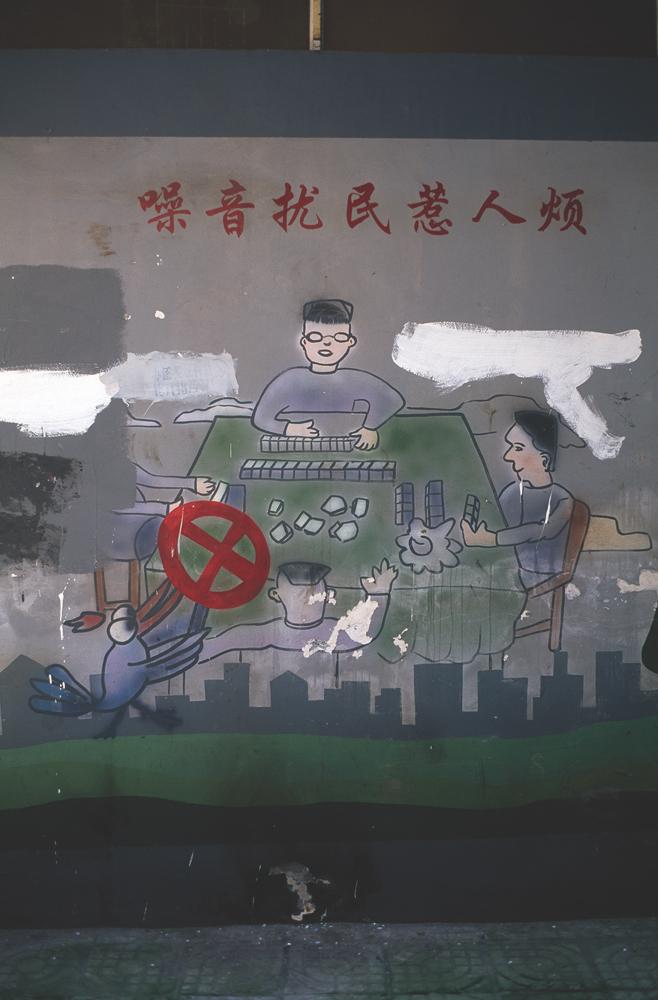 Chongqing7.jpg