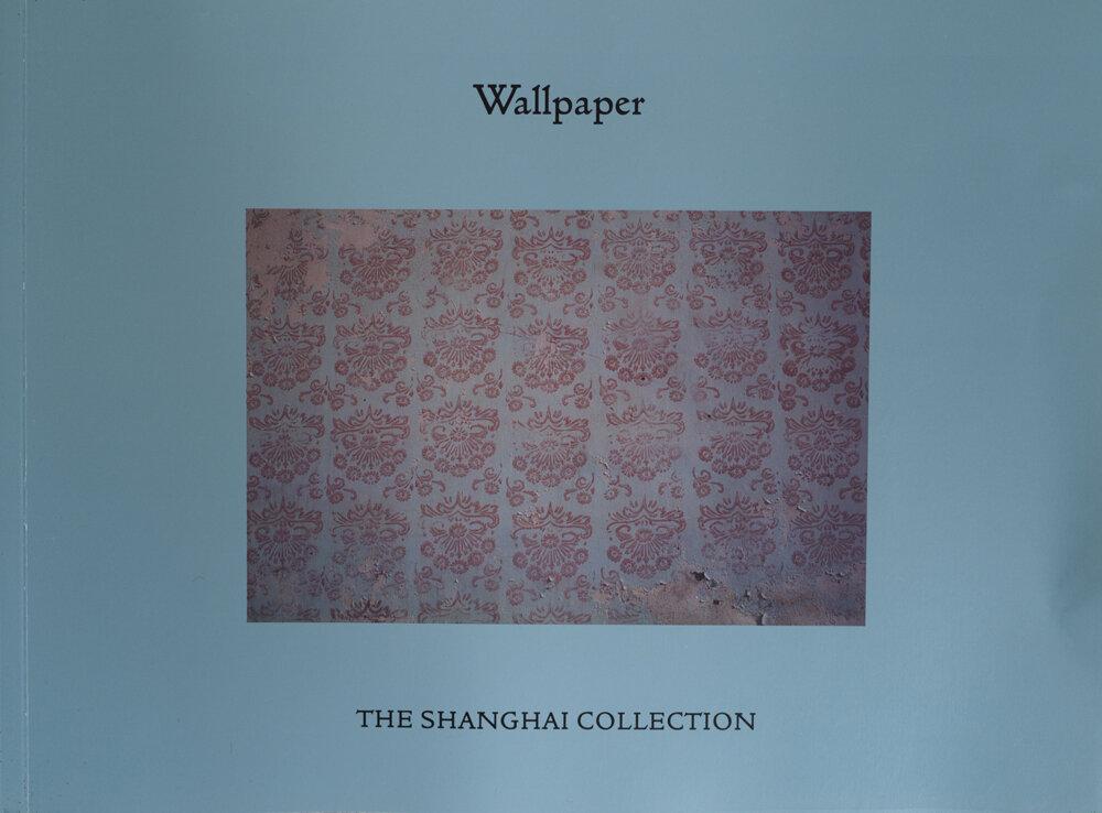 WallpaperCover.jpg