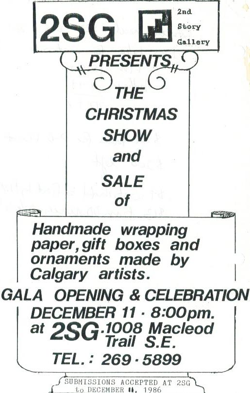 christmas-1986-invite.jpg