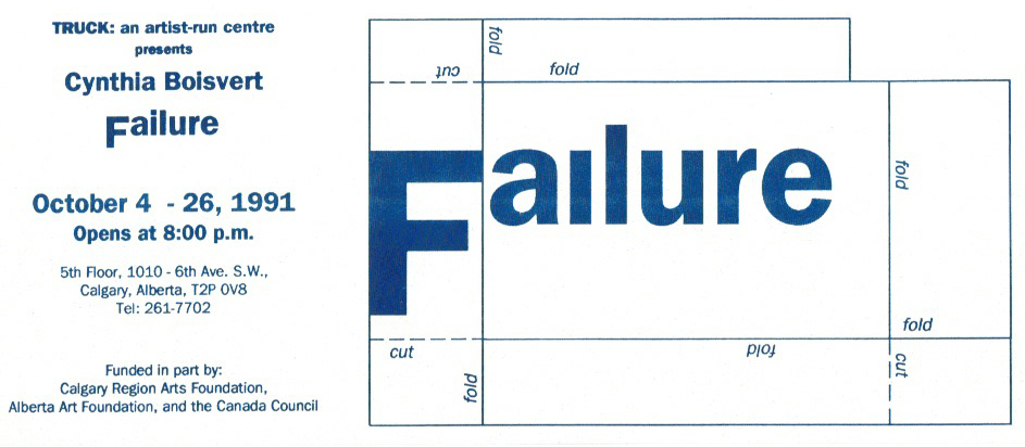 failure-invite.jpg