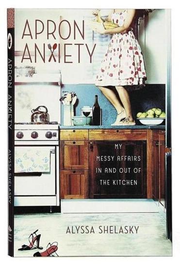 apron anxiety1.jpg