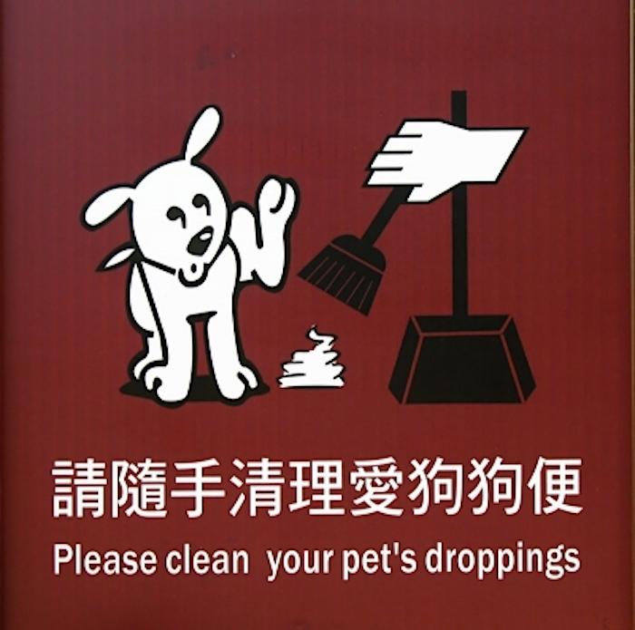 dogsign (1).jpg