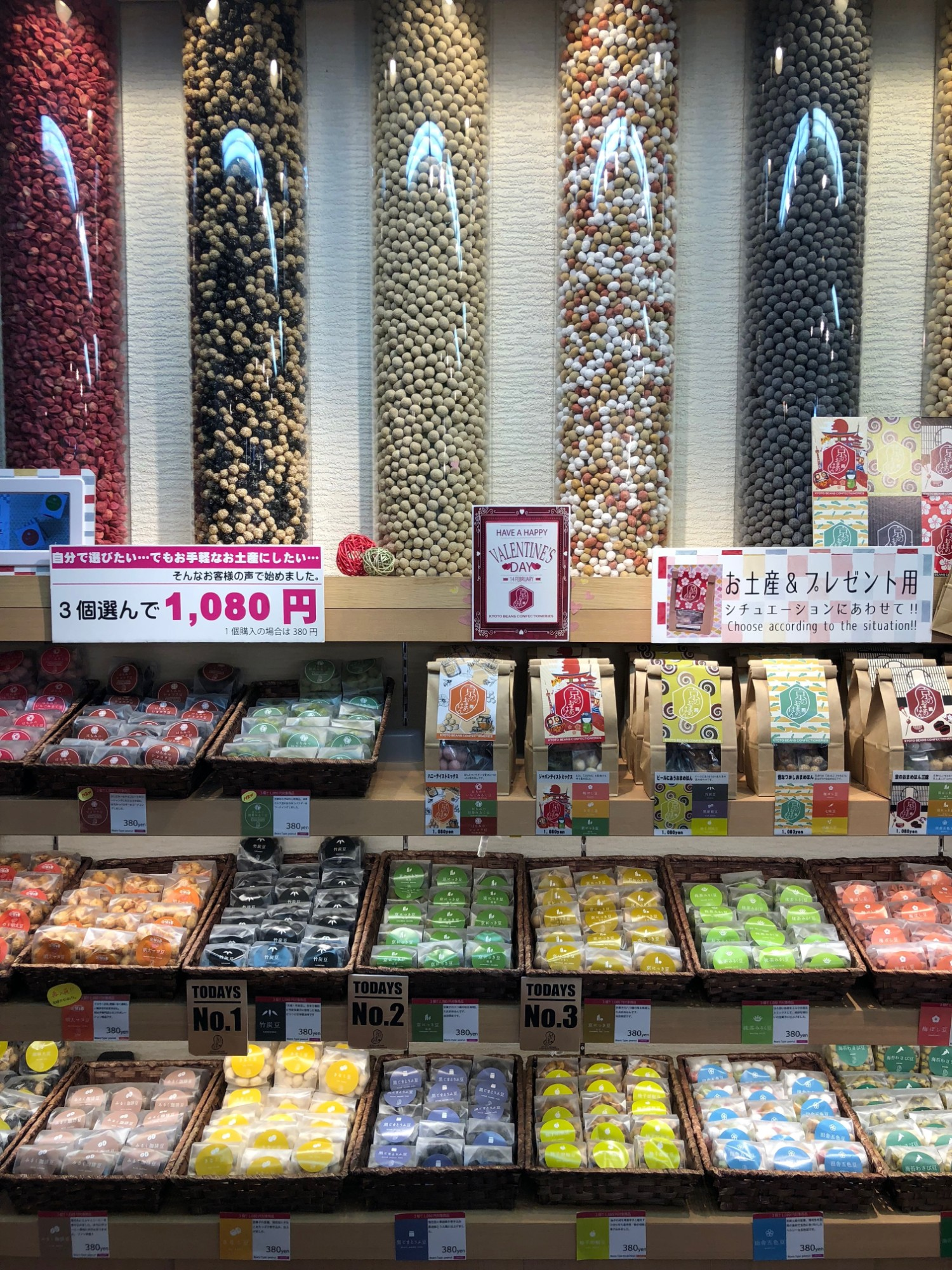 Dozens of varieties of flavored peanuts are beautifully displayed at shop in Nishiki market in Kyoto, Japan. boldlygotravel.com