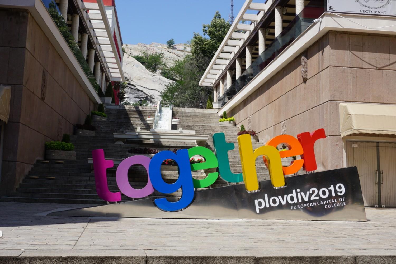 Plovdiv rainbow