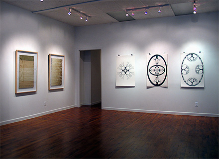 2005 Resonant-2 Hun Gallery.jpg