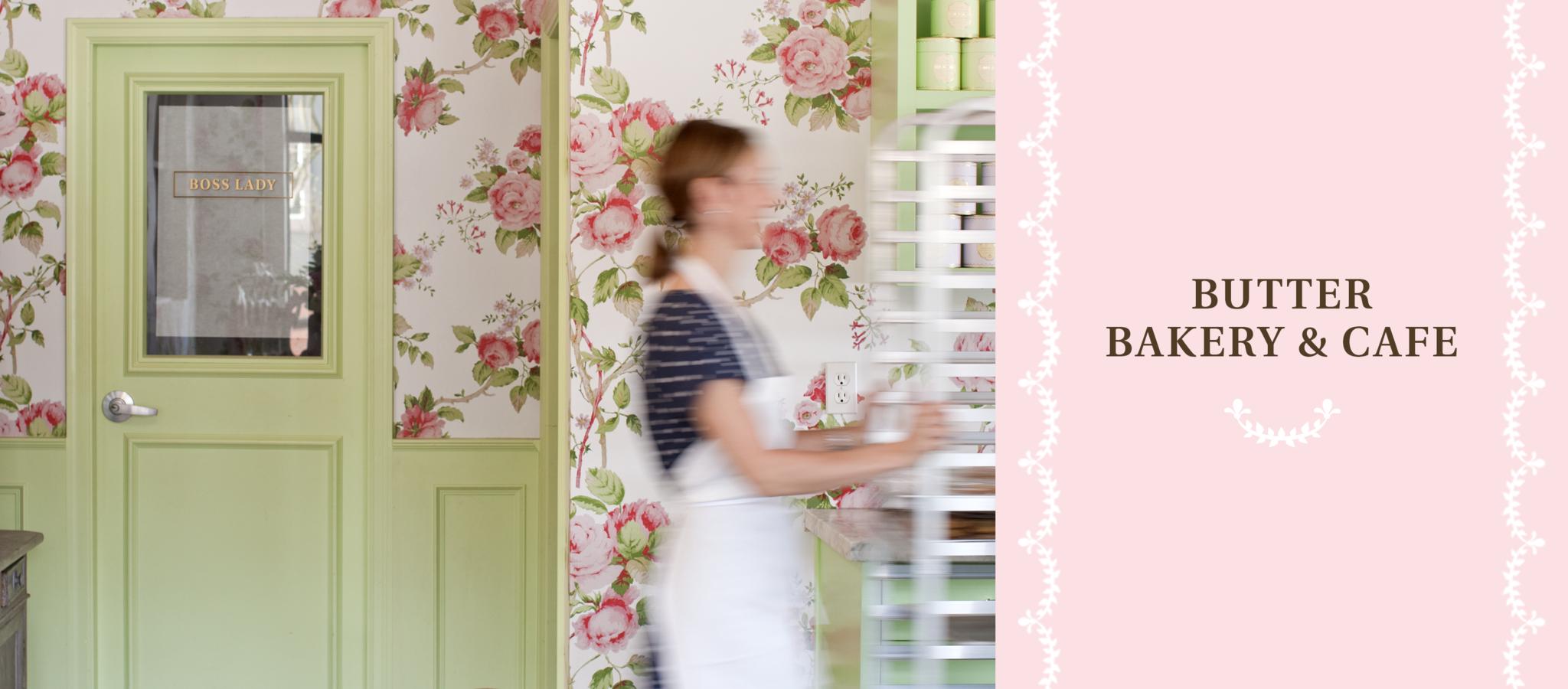 butter baked goods - brand video