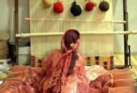 Vertical Loom