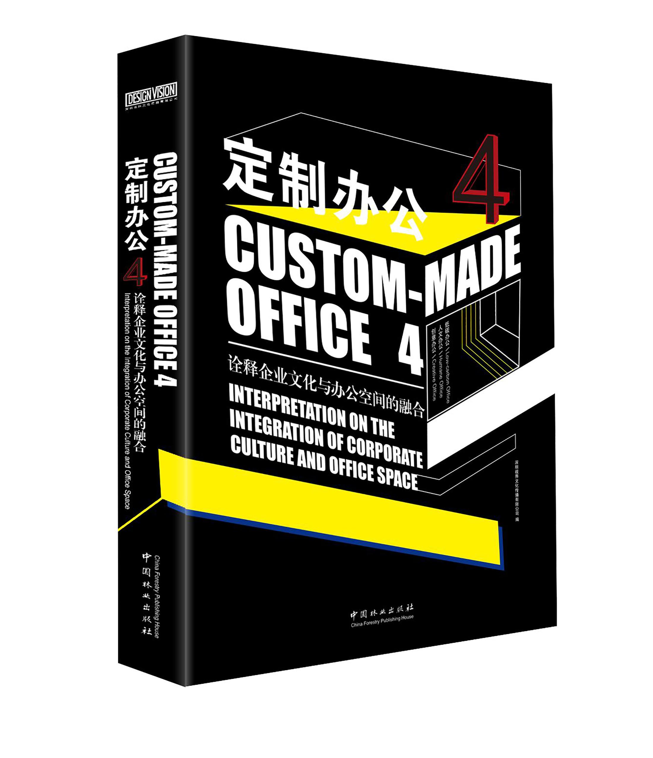Custom-made_bok.jpg
