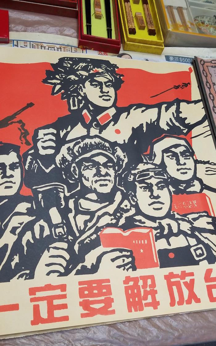 Communism Souvenirs