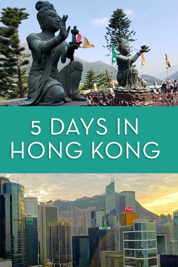 What to see and do in 5 days in Hong Kong when you're traveling alone, from markets to day trips to ferries and Michelin dim sum. Suggested itinerary and directions on how to get there and get around. #hongkong #solotravel #travel #china