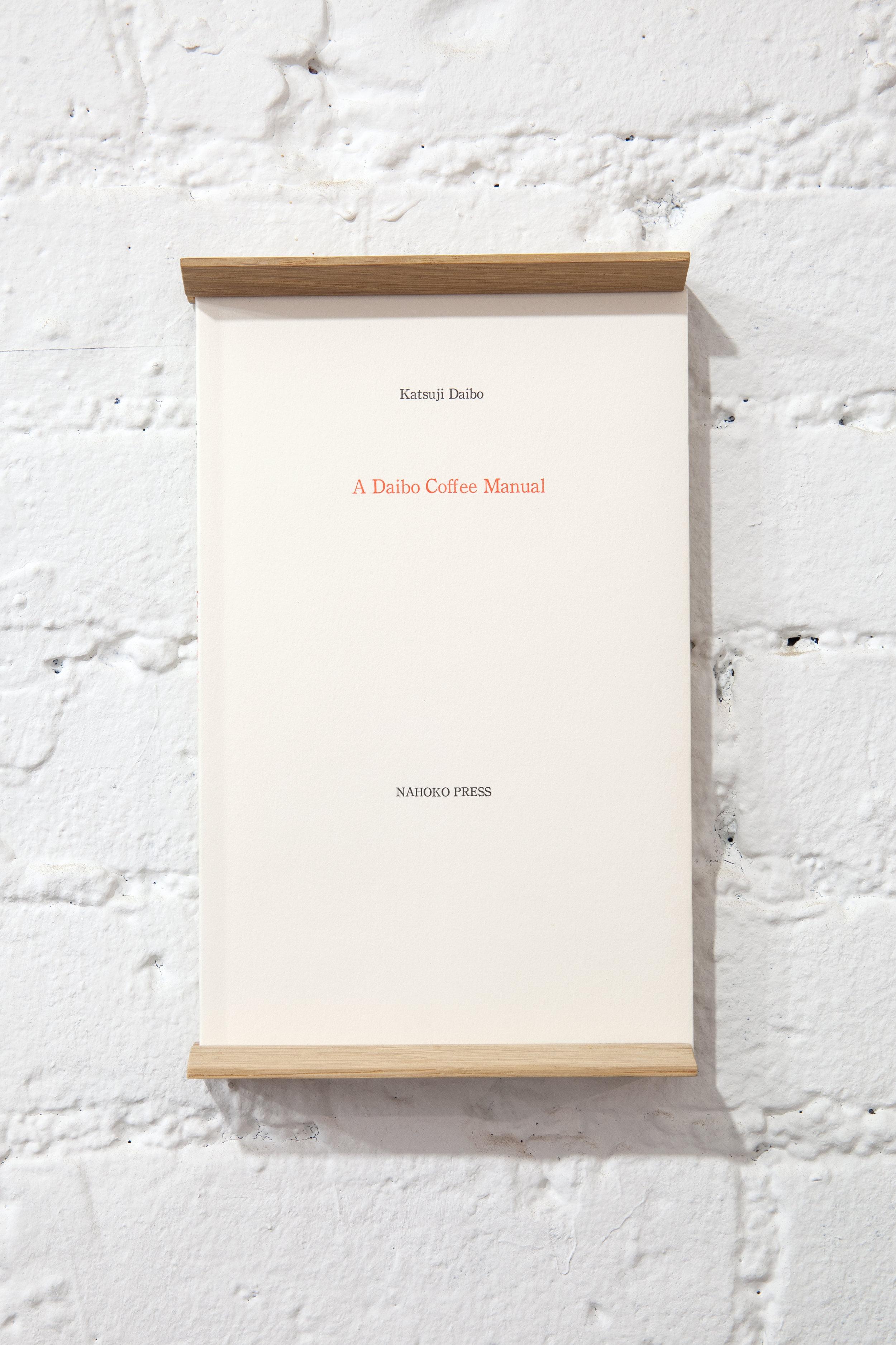 Nahoko Press  A Daibo Coffee Manual  Letter-press book