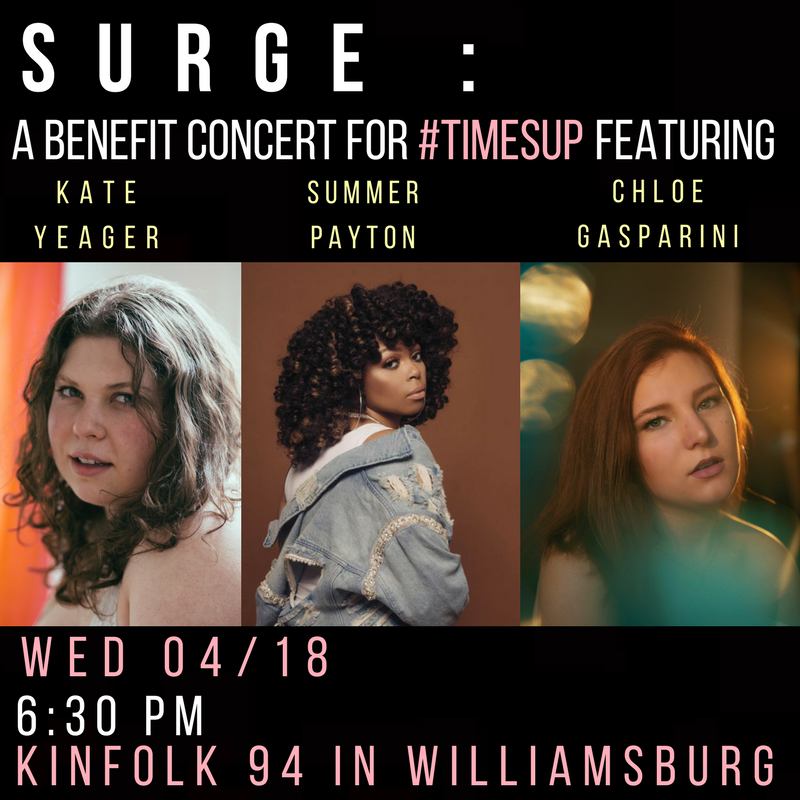 SURGE _ A Benefit Concert for #TimesUp (1).png