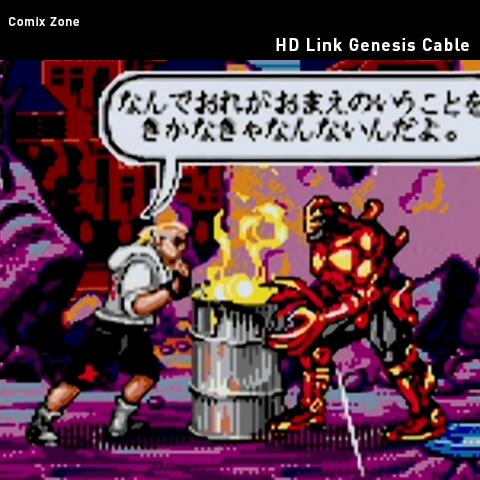03_Genesis_Cleaner_HD-Link.jpg