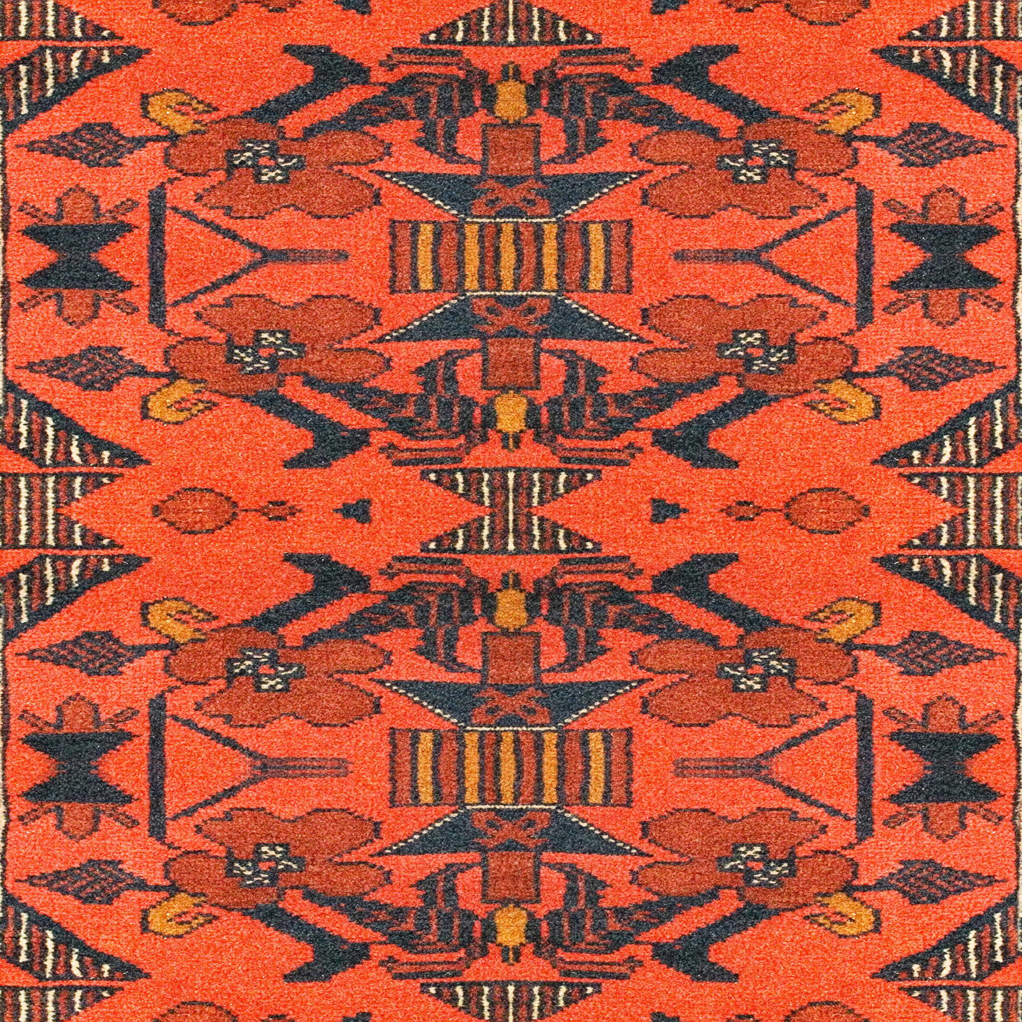 Egyptian Magic Carpet.jpg