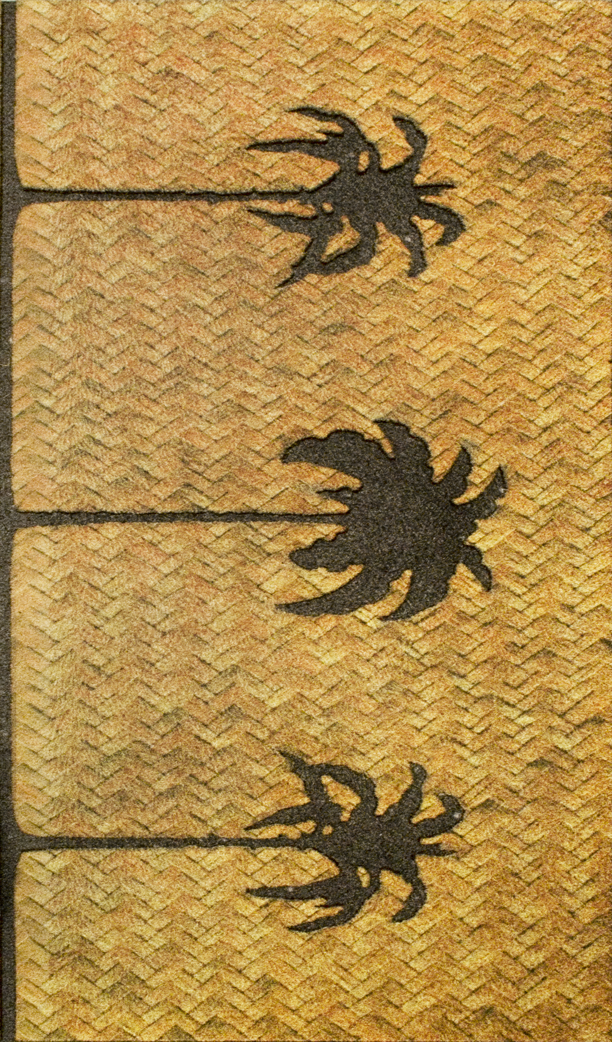 Coco Sunset Mat.jpg