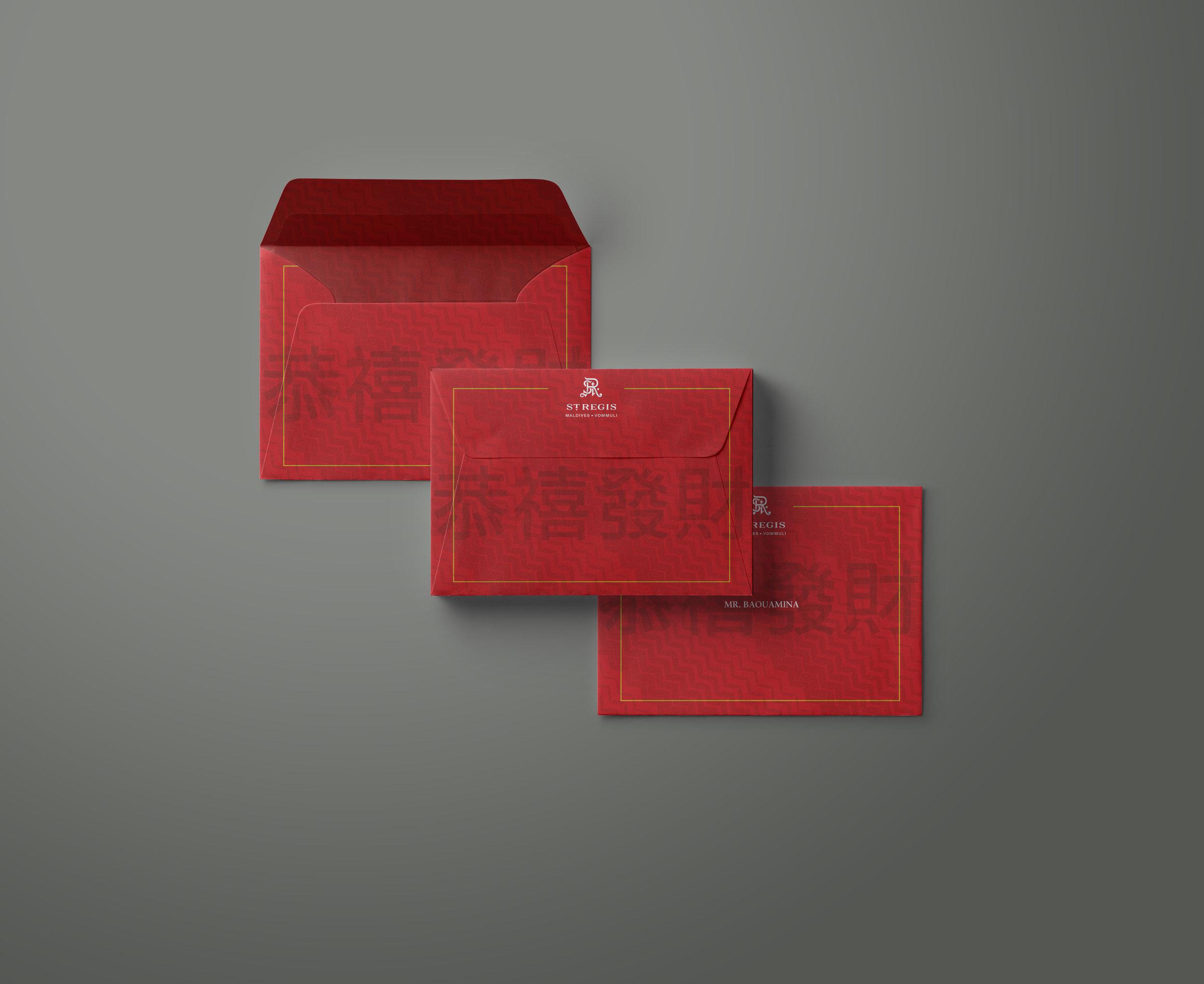 Announcement-Envelope-Set-Mockup.jpg