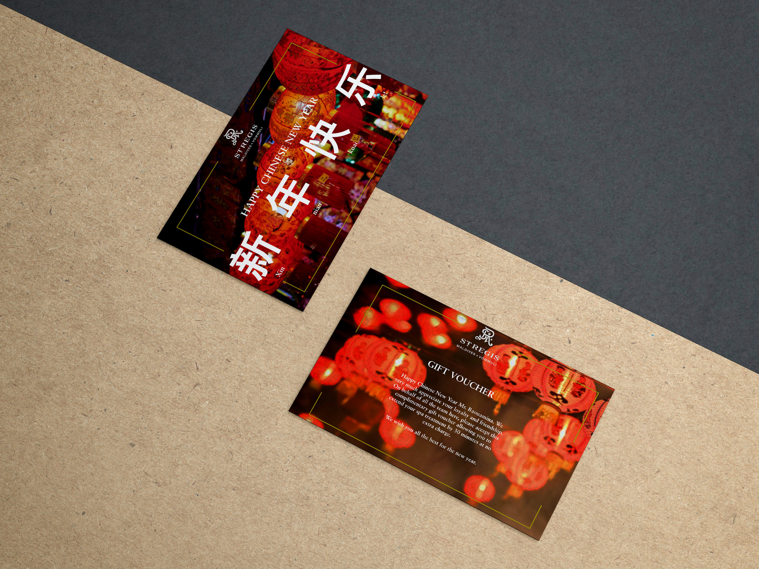 Free Business Cards on Kraft Paper Mockup PSD.jpg