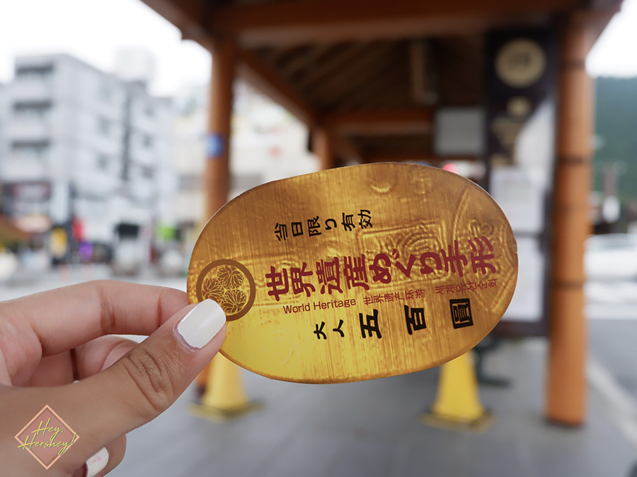 The Nikko World Heritage Pass is sold for ¥500 (P250 or $5). It gives you unlimited transportation to the various UNESCO World Heritage Sites in the area. | Photo by Hershey Neri
