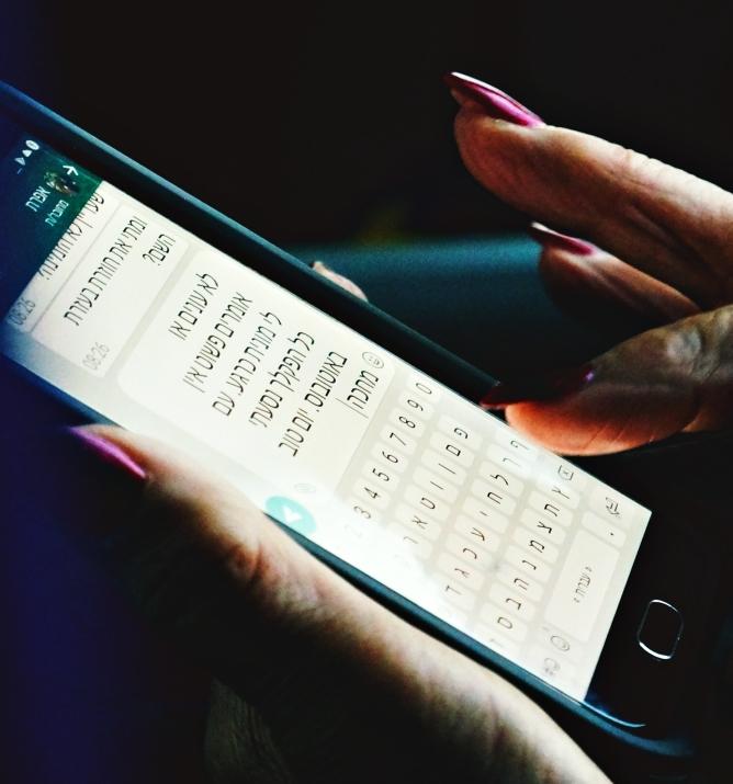 Texting in Hebrew
