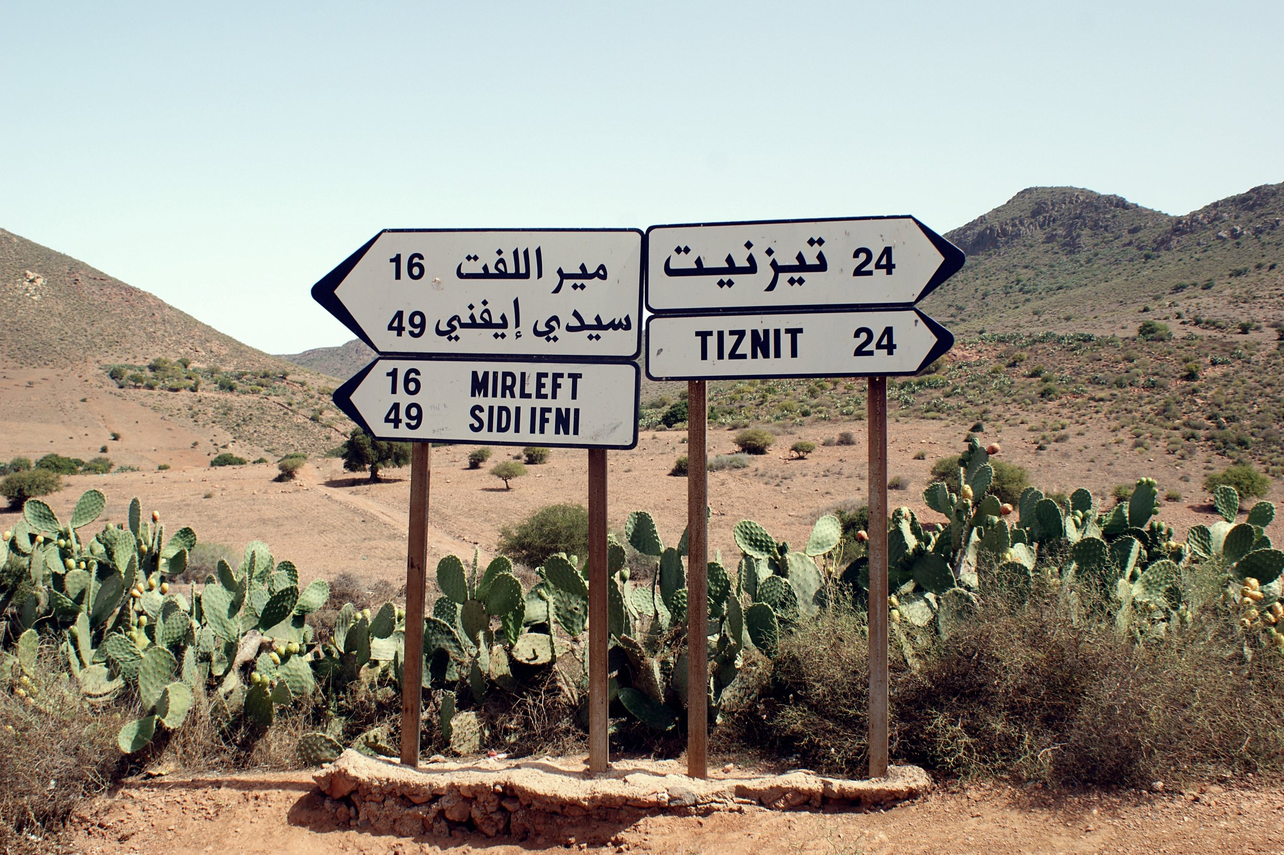 roadsigns.morocco.altertonative.JPG