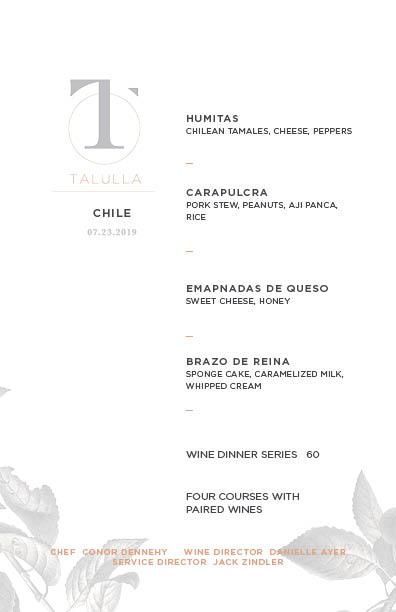 Chile7.23.jpg