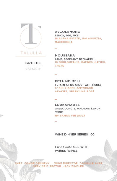 Greece7.30.jpg