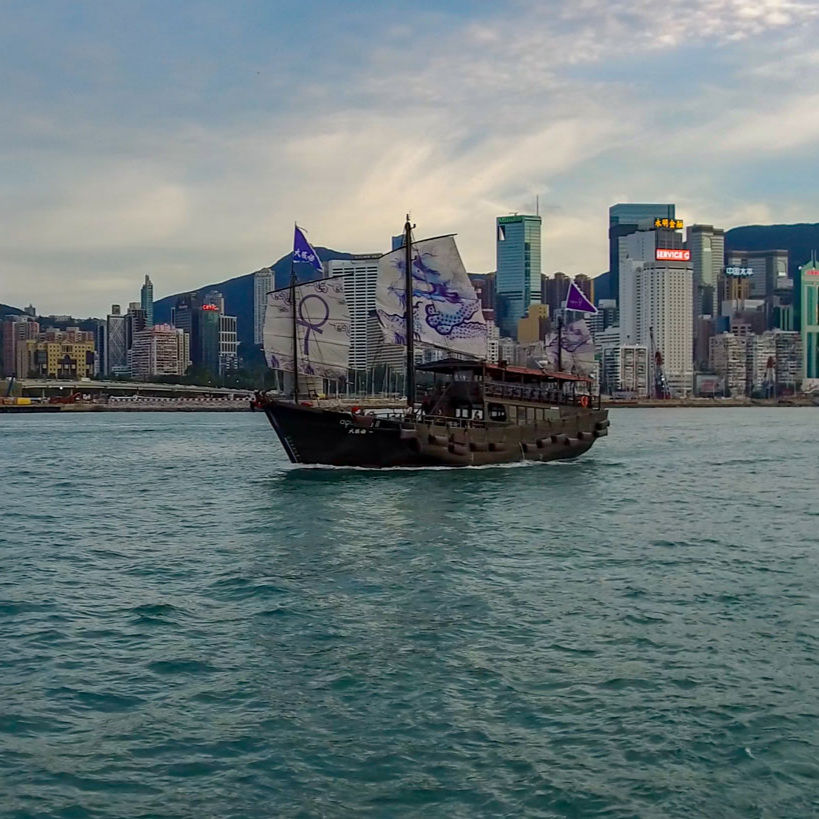 A junk boat in Hong Kong's Victoria Harbour.