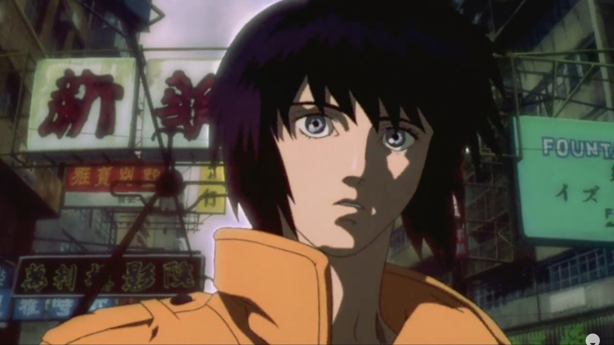 #45) Ghost in the Shell - (1995 - dir. Mamoru Oshii)