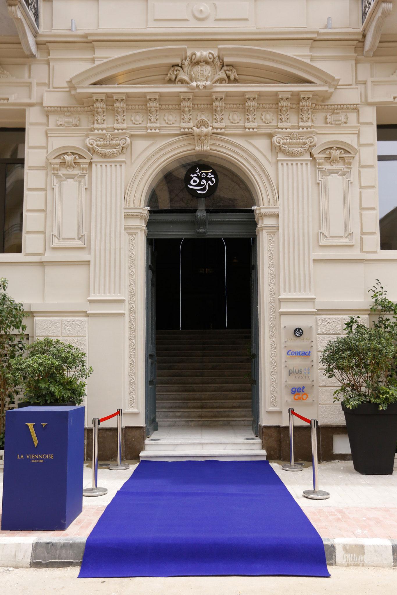 La Viennoise Ismalia Launch byganz 2018