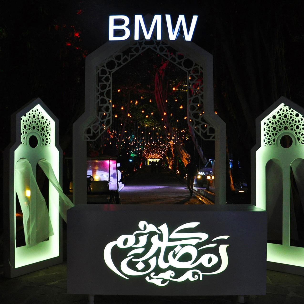 BMW Sohour Gala byganz 2014