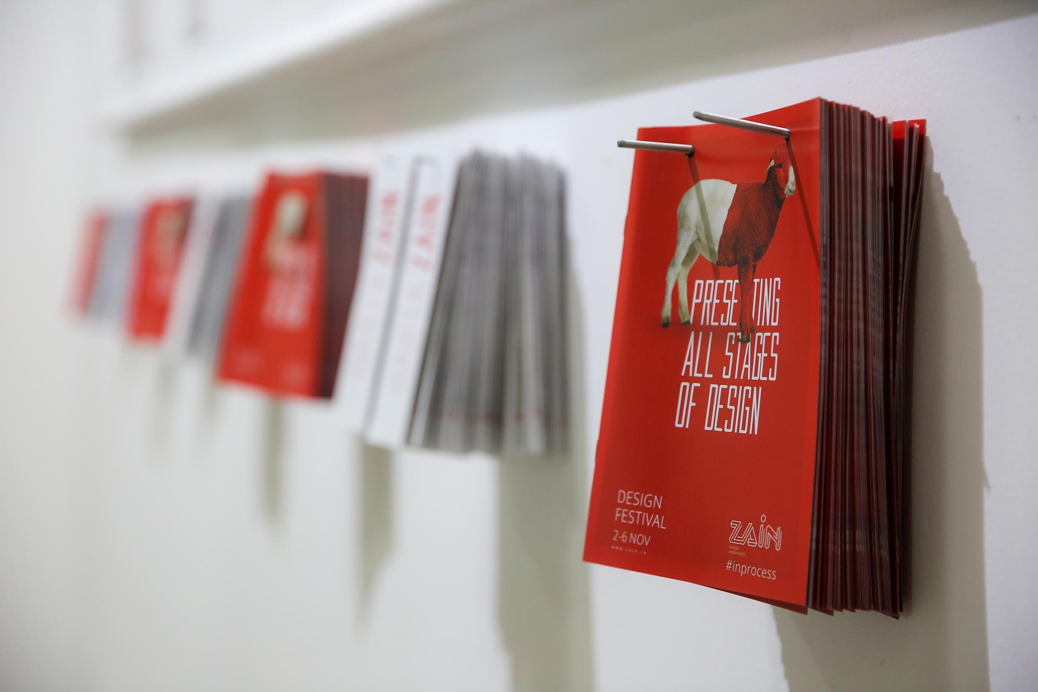 Zain 2016 expo central casa de moda design.jpg