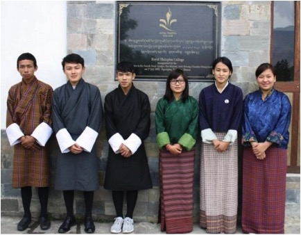 "Dechen Tshomo - Dechen was selected as the first student to receive the Mingma Norbu Sherpa Memorial Scholarship at Royal Thimphu College. Dechen is 19 years old and was born and raised in rural eastern Bhutan (Radi, Trashigang), where going to school was a luxury many could not afford. Dechen vividly remembers accompanying her three siblings to the forest to collect fallen dry branches and twigs for firewood before the arrival of electricity in her village. ""I have and will always have this special attachment to nature,"" said Dechen, whose parents are both farmers. Dechen wants to become an advocate of environmental conservation to leaders and public in Bhutan and beyond."