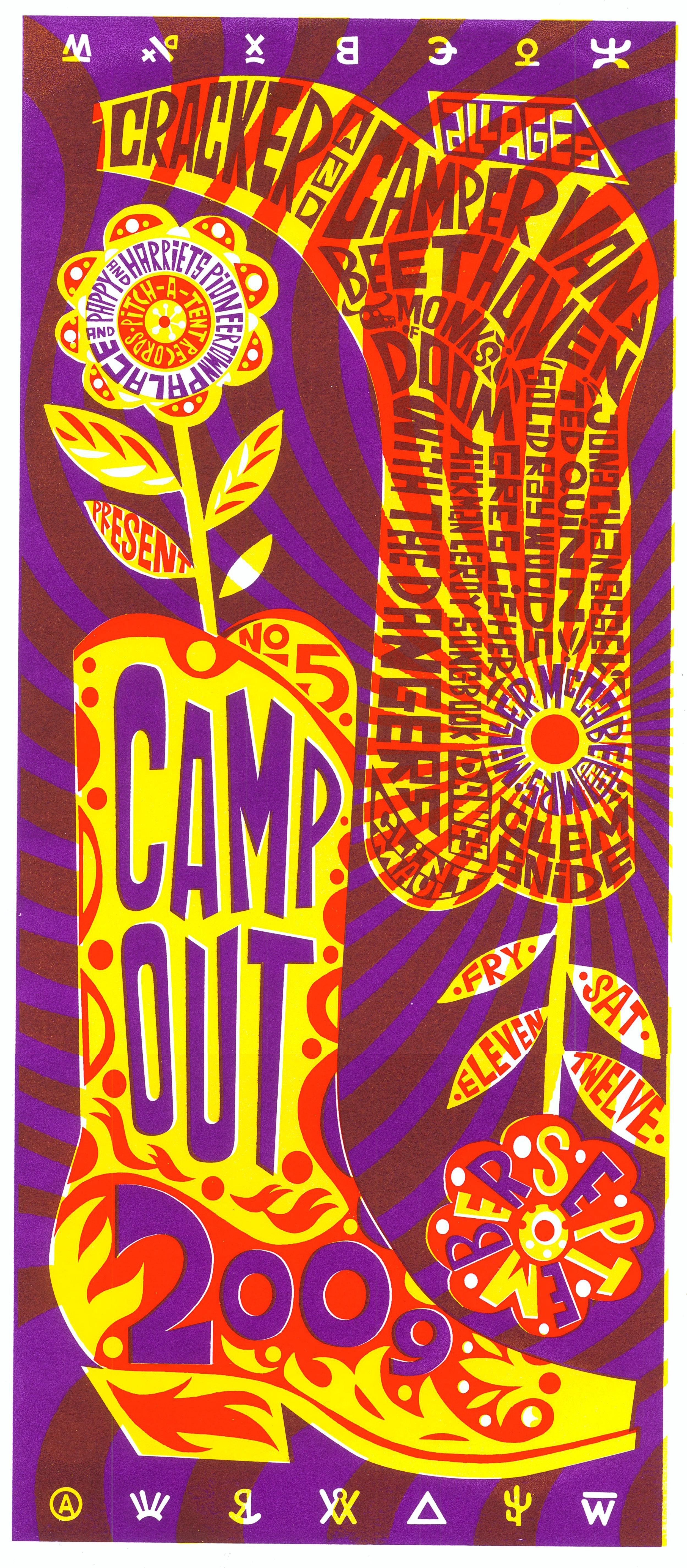 Campout 2009