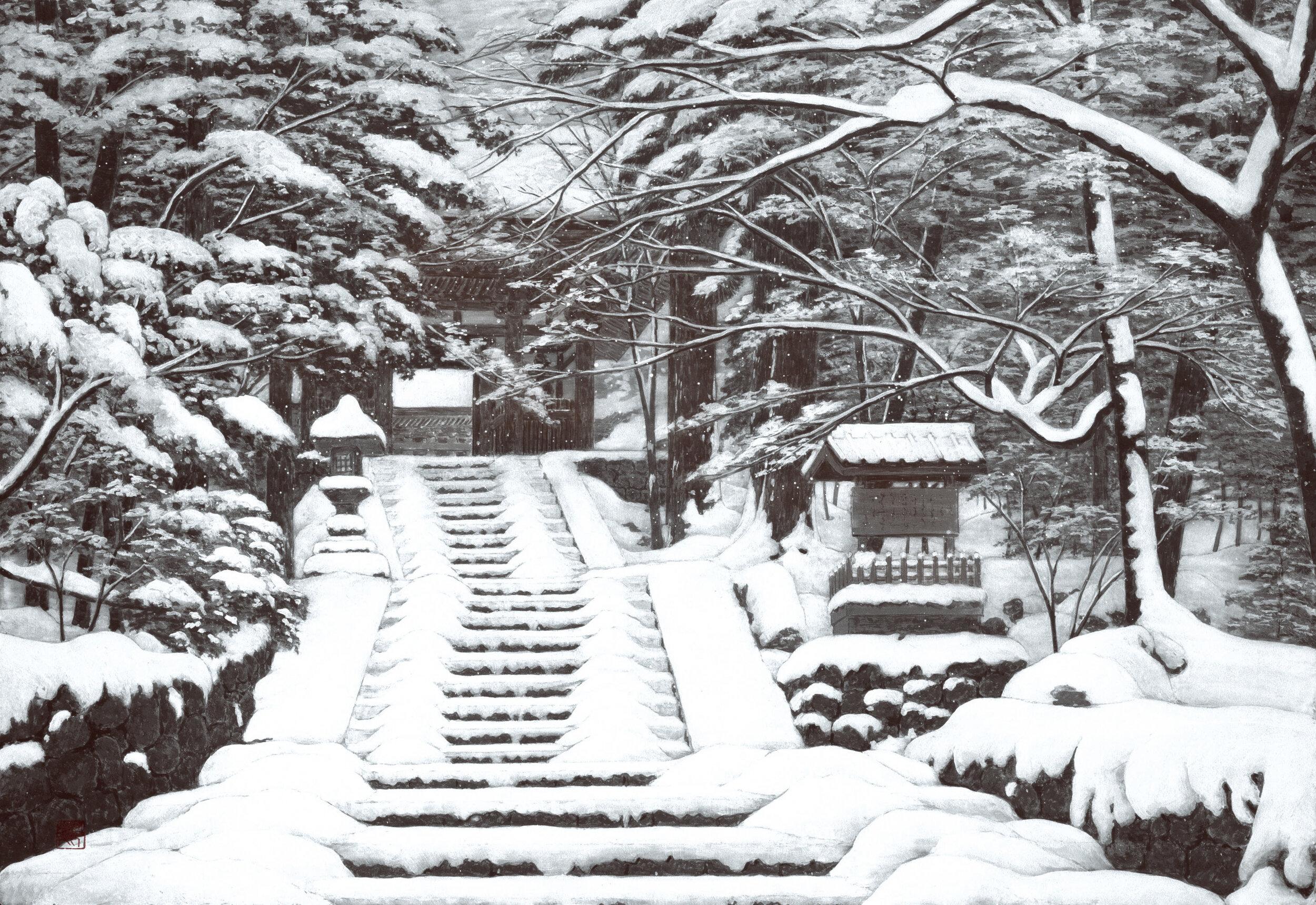 Kei Shibusawa 'Tenkaseisho (天華静勝)' 1996