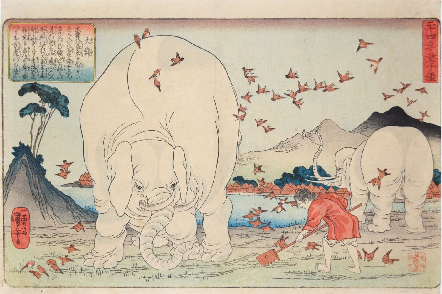 Kuniyoshi.  Taishun . From the series  24 Paragons of Filial Piety . c.1845. Woodblock print.