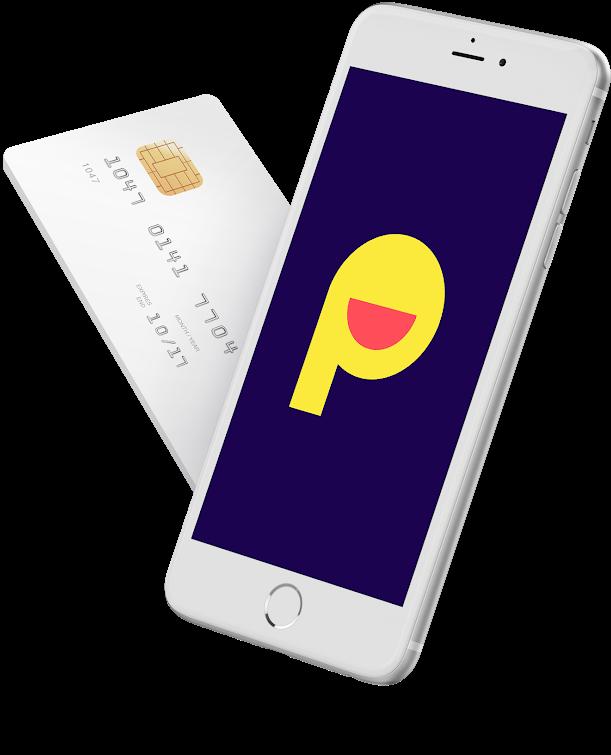 download_phone.png