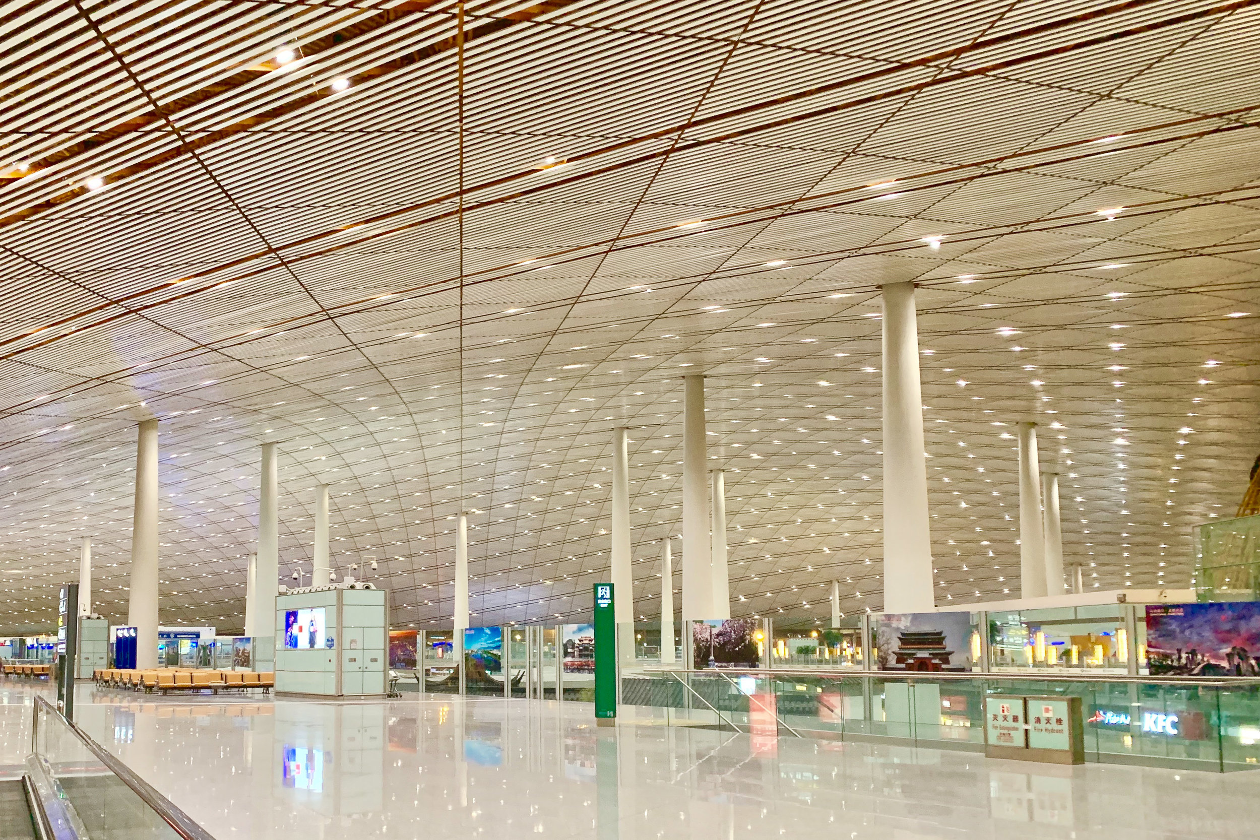Beijing's PEK Airport International Arrivals Terminal