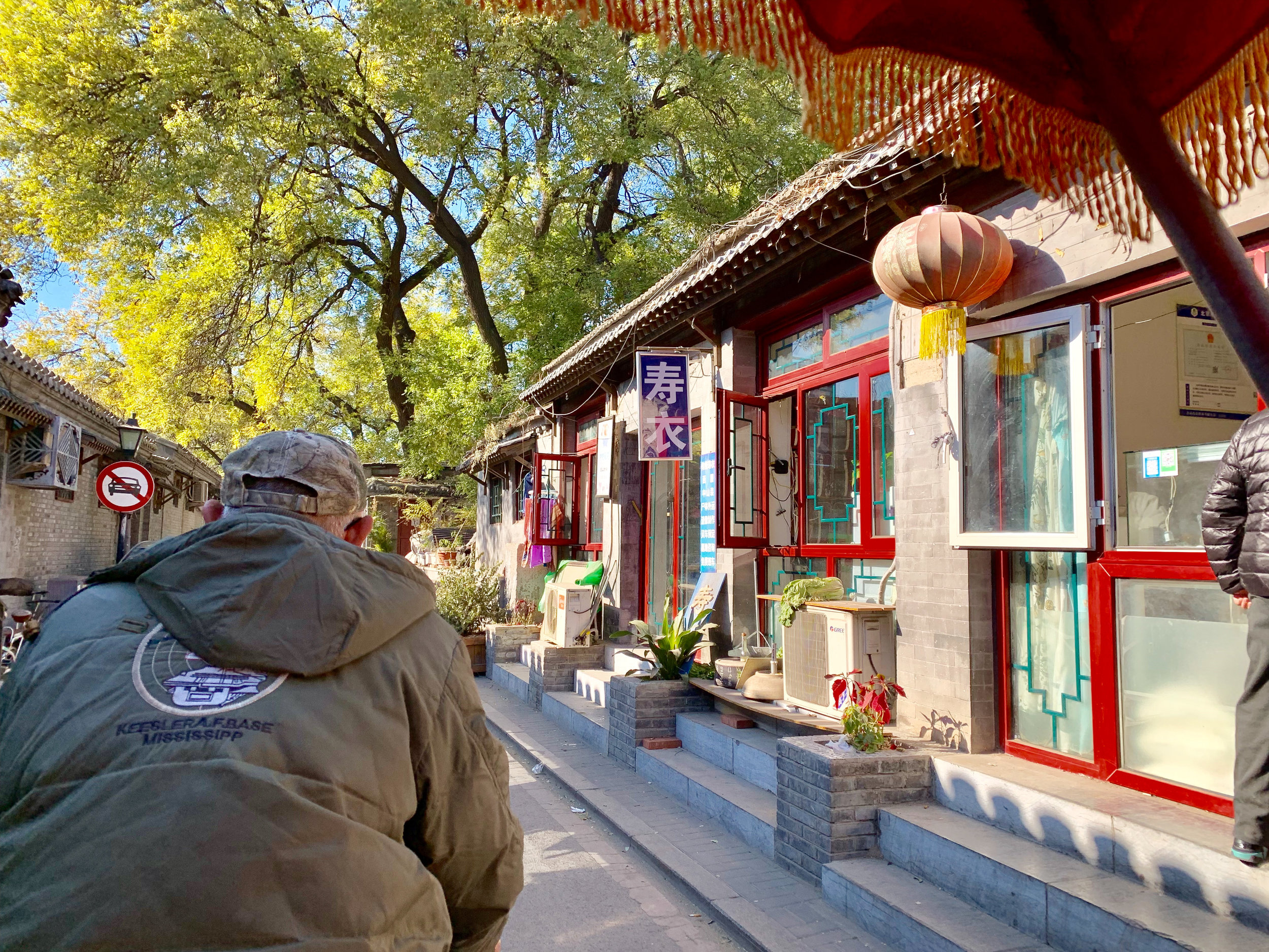 The 'Hutongs' are some of the most historical and expensive properties in Beijing