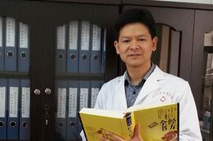 Dr. Junfeng He, L.Ac. - Acupuncturist