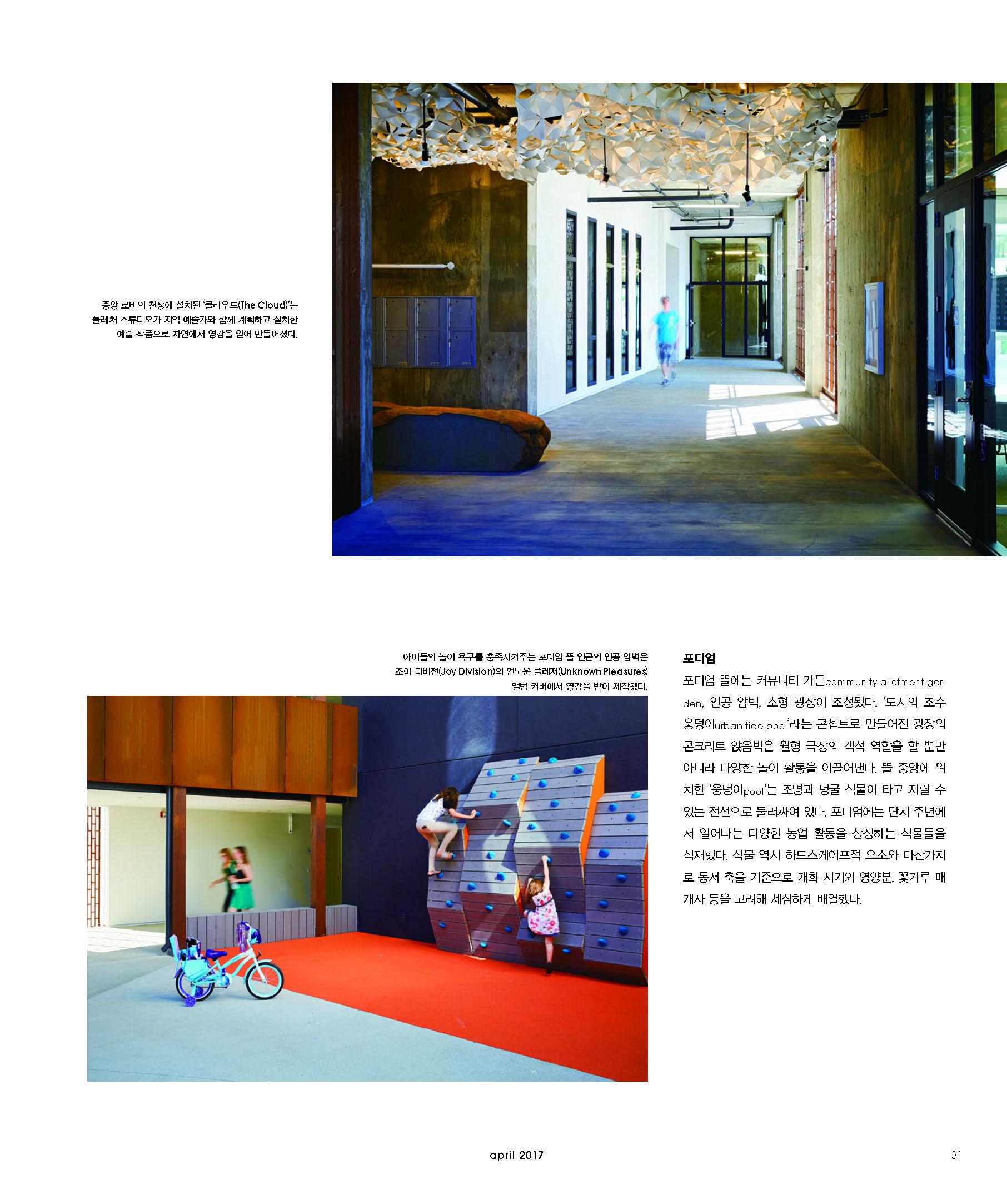 LA Korea 348_rivermark_Page_08.jpg