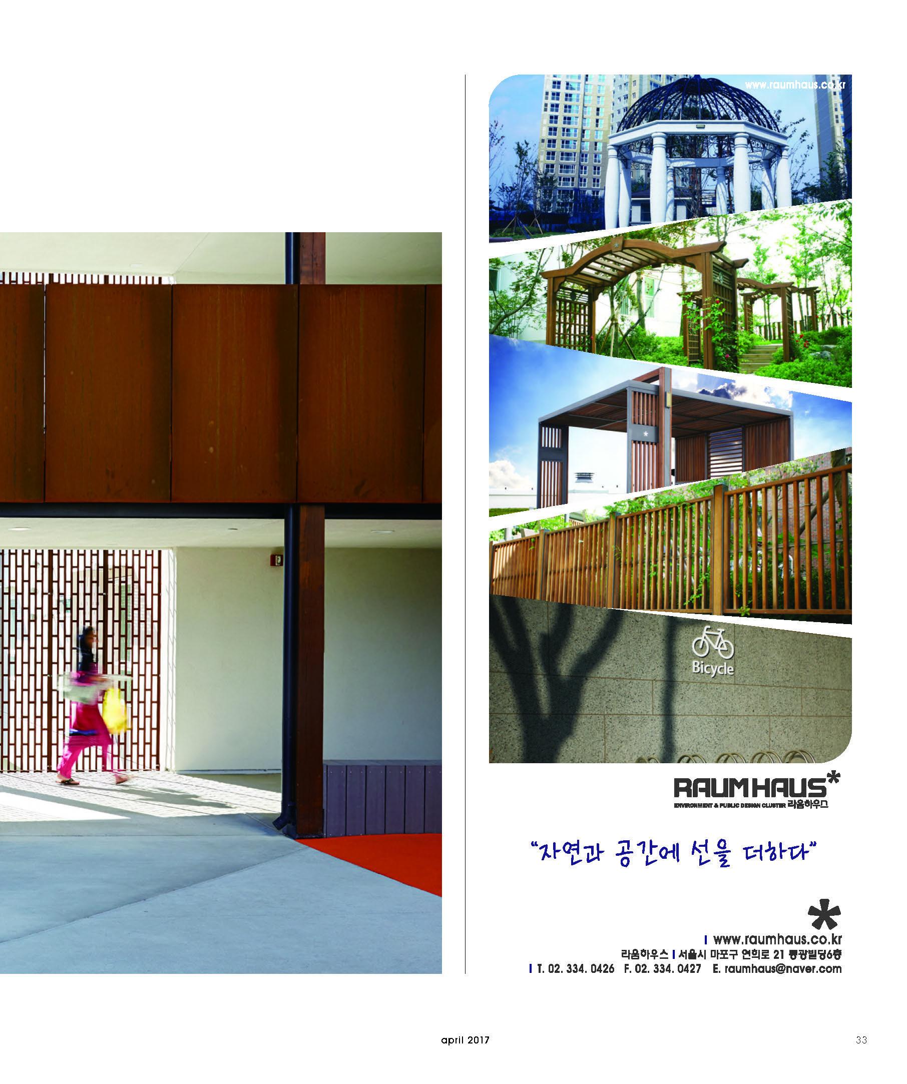 LA Korea 348_rivermark_Page_10.jpg
